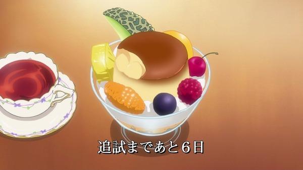 「けいおん!」3話感想 (32)