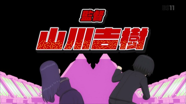 「ハイスコアガール」1話感想 (15)