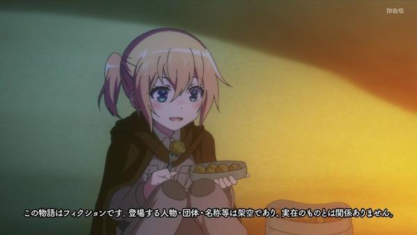 「ソウナンですか?」9話感想  (2)