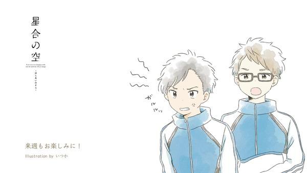 「星合の空」2話感想 (153)