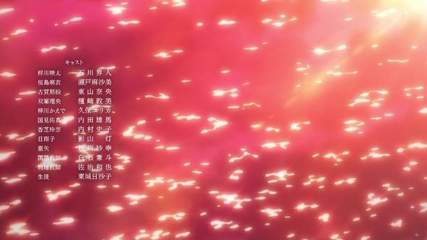 「青春ブタ野郎」3話感想 (106)