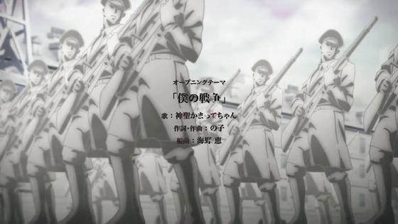 「進撃の巨人」64話(4期 5話)感想 (10)