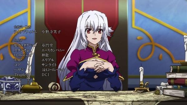 魔弾の王と戦姫 (64)