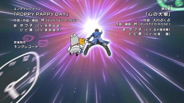 「ポプテピピック」12話 (57)