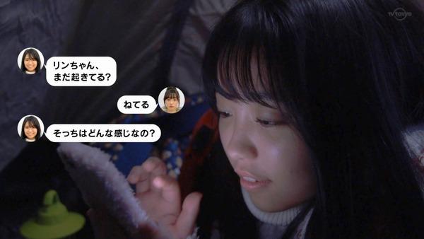 ドラマ版「ゆるキャン△」第5話感想 画像 (28)