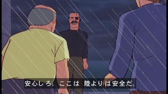 「未来少年コナン」第10話感想  (88)
