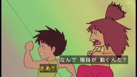 「未来少年コナン」第23話感想 画像 (86)
