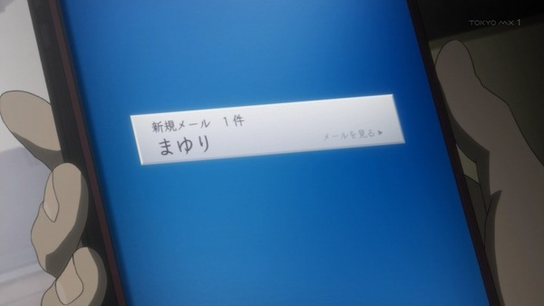 「シュタインズ・ゲート ゼロ」18話感想 (53)