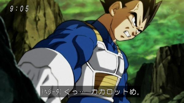 「ドラゴンボール超」117話 (2)