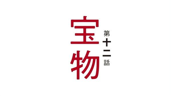 「僕だけがいない街」12話感想 (44)