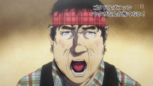 「Back Street Girls ゴクドルズ」1話感想 (59)