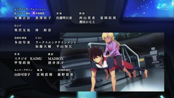 「彼方のアストラ」6話感想 (106)