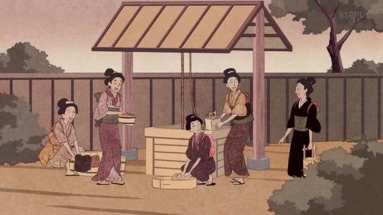 「かくしごと」第11話感想 (24)