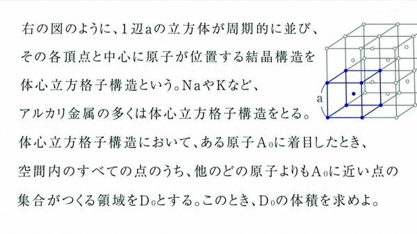 「暗殺教室」第2期 12話感想 (42)