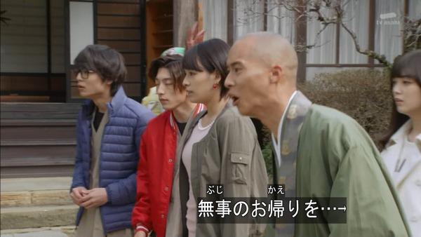 「仮面ライダーゴースト」26話感想 (32)