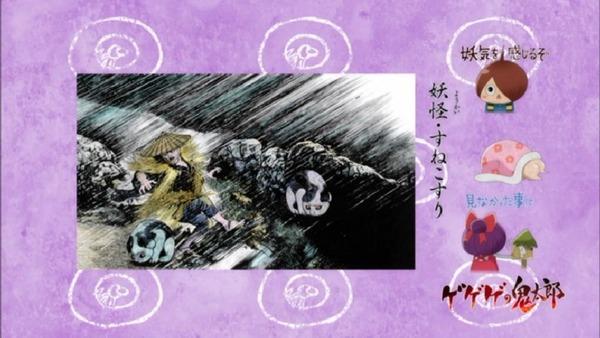 「ゲゲゲの鬼太郎」6期 6話感想 (21)