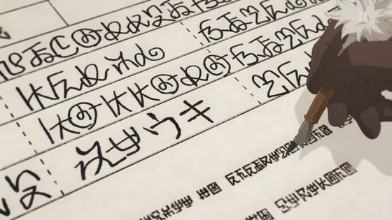「プリンセスコネクト!ReDive」第12話感想 (22)