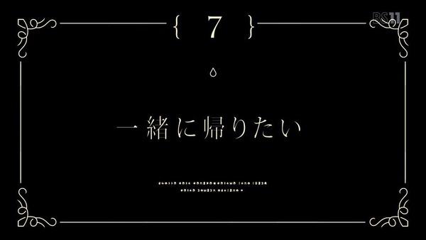 「マギアレコード 魔法少女まどか☆マギカ外伝」第7話