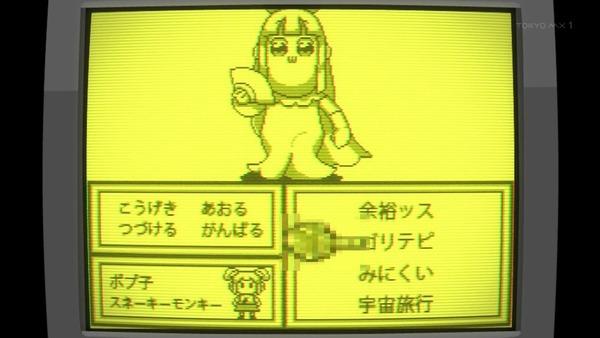 「ポプテピピック」TVスペシャル感想 (36)