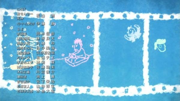 「暗殺教室」第2期 15話感想 (348)