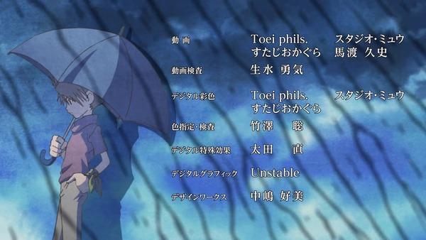 「デジモンアドベンチャー:」第2話感想 画像  (100)
