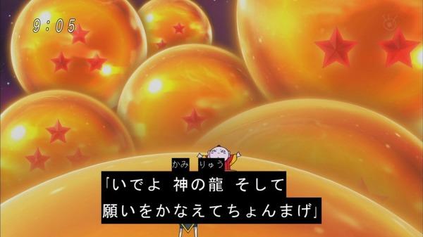 「ドラゴンボール超」 (2)