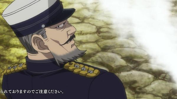 「ゴールデンカムイ」21話 (16)