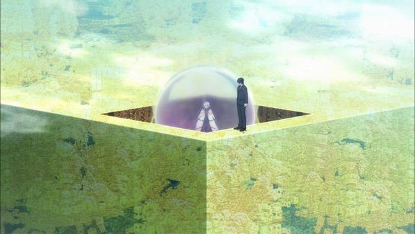 「正解するカド」1話 (54)