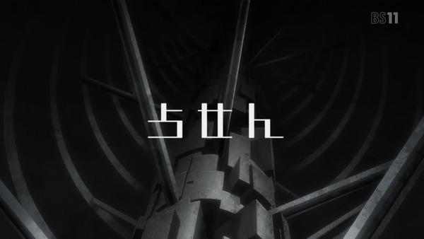 「少女終末旅行」8話 (14)