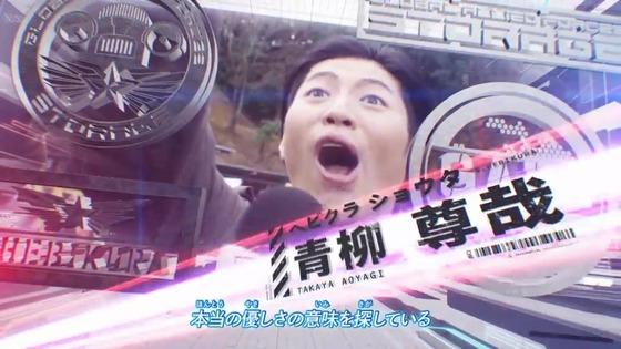 「ウルトラマンZ」第4話感想  (8)