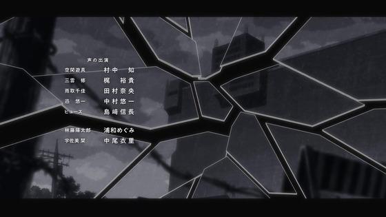 「ワールドトリガー」2期 6話感想 (128)