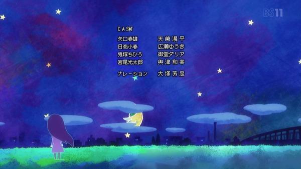 「ハイスコアガール」4話感想 (64)