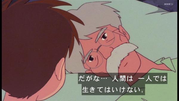 「未来少年コナン」第2話感想 画像  (18)