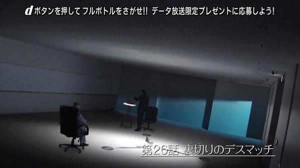 「仮面ライダービルド」26話 (8)