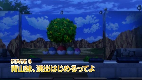 「アクションヒロイン チアフルーツ」8話 (2)