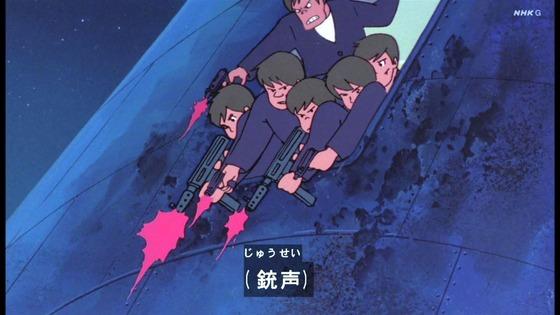 「未来少年コナン」第22話感想 画像  (5)
