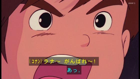 「未来少年コナン」第23話感想 画像 (4)