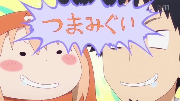 「干物妹!うまるちゃんR」2期 3話 (31)
