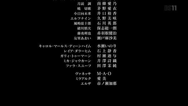 「戦姫絶唱シンフォギアXV」7話感想 (54)