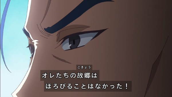 「HUGっと!プリキュア」39話感想 (55)