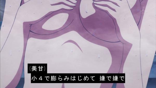 「アクションヒロイン チアフルーツ」7話 (29)