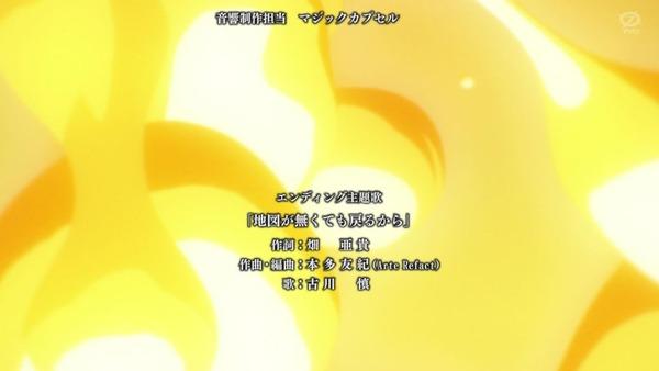 「ワンパンマン」14話(2期 2話)感想 (73)