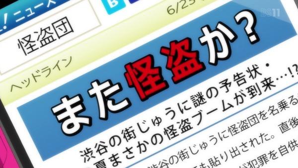 「PERSONA5(ペルソナ5)」12話感想 (56)