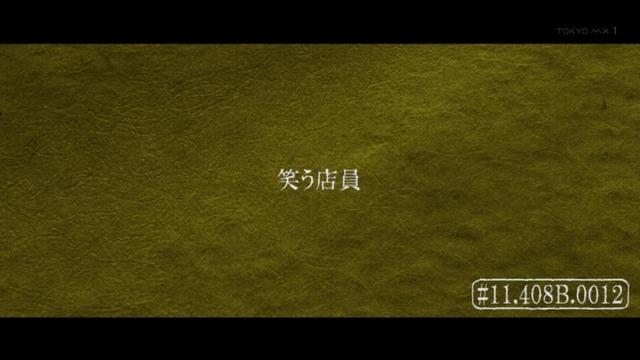 終物語 (42)