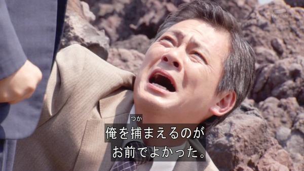 「仮面ライダーゴースト」40話 (25)