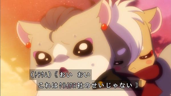 「HUGっと!プリキュア」39話感想 (52)