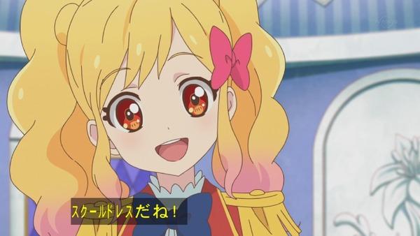 「アイカツスターズ!」第52話 (54)