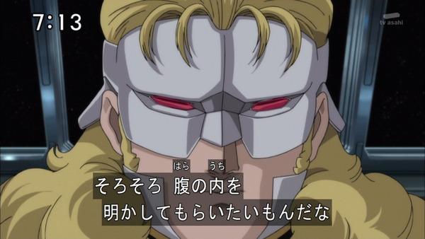 「機動戦士ガンダム UC0096」16話 (18)