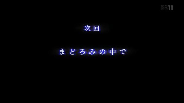 「ゴブリンスレイヤー」9話感想 (48)