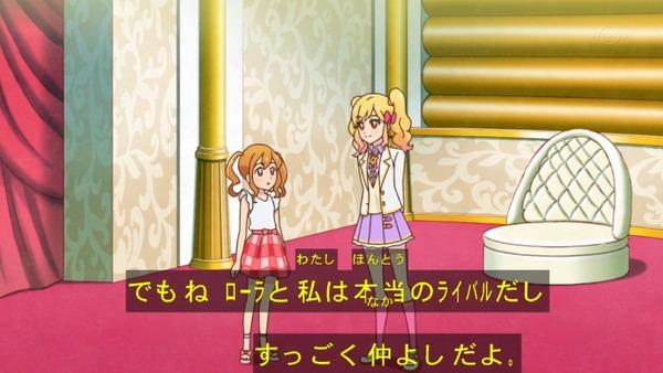 「アイカツスターズ!」第66話 (13)
